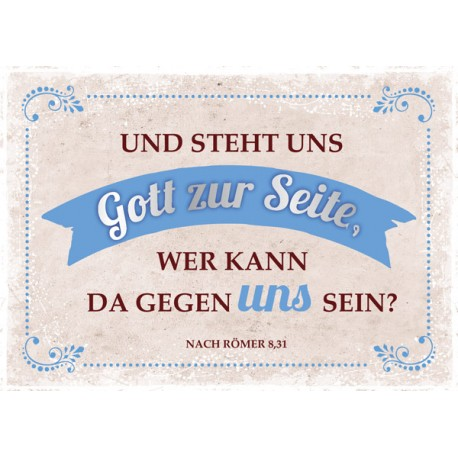 Postkarte - Und steht uns Gott zur Seite...