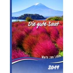 Die gute Saat (2019) - E-Book