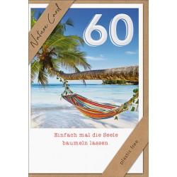 Faltkarte zum 60. Geburtstag - Hängematte